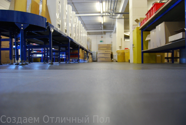 Полиуретановый пол дмитров гидроизоляция для металла купить